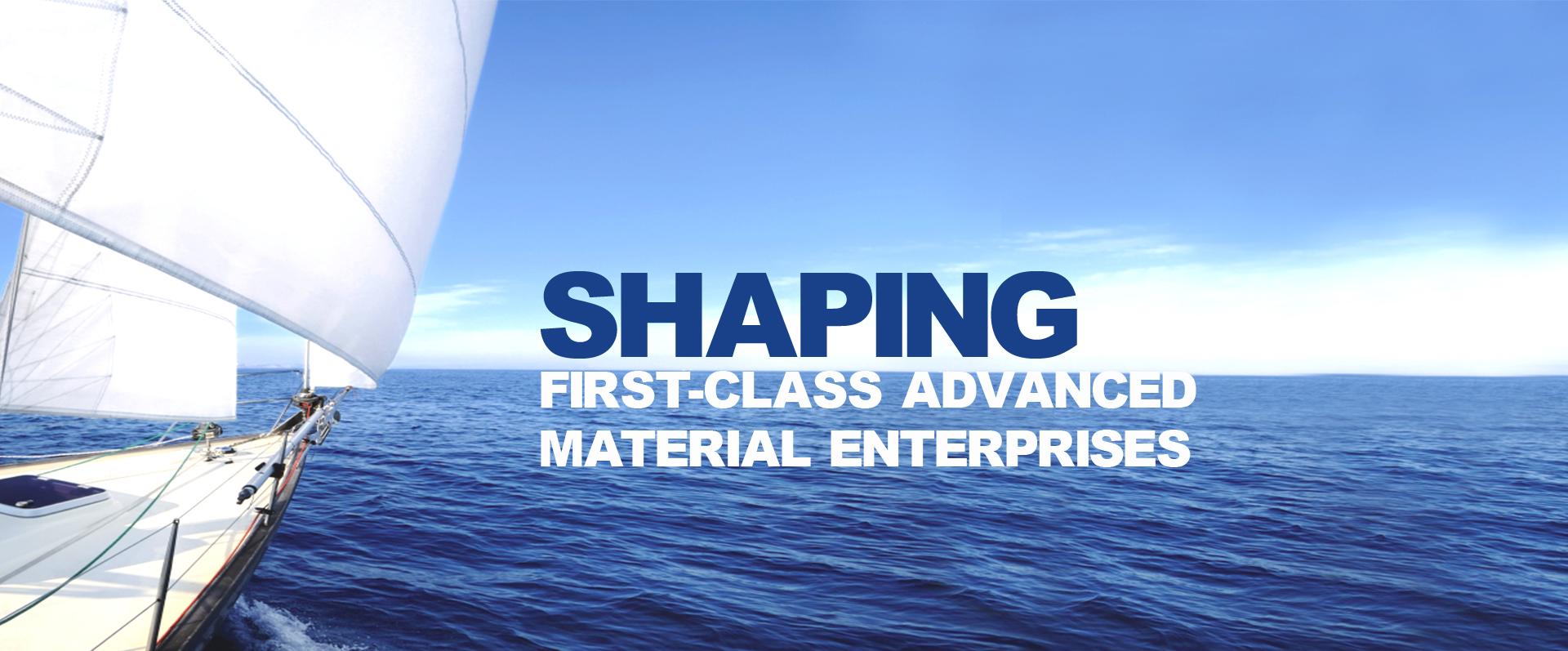 消费类电子领域专业的工程塑料供应商