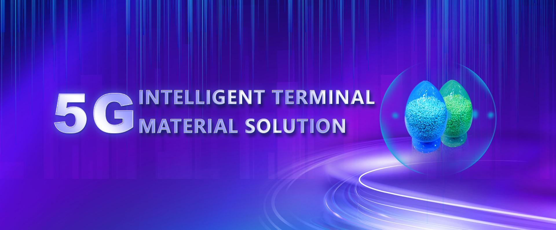 中塑,中塑新材料,LDS专用塑料,NMT纳米注塑专用塑料,NMT纳米注塑材料,导热塑料,PC光扩散塑料,高光反射PC塑料,高光反射PC,PCT LED支架专用塑料,PA9T LED支架专用塑料